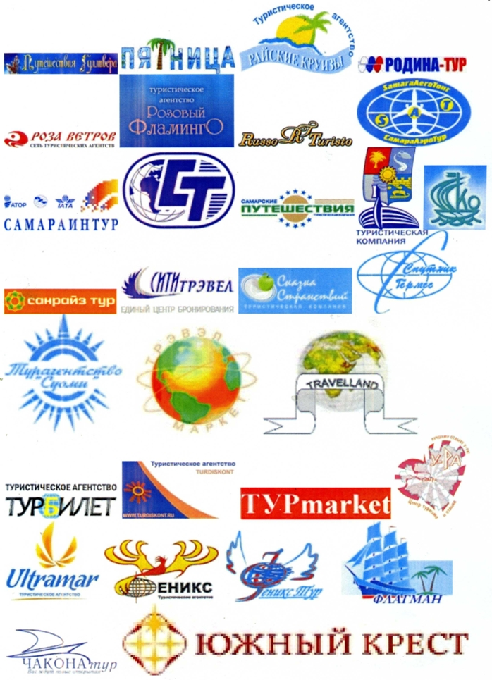 образцы логотипов: